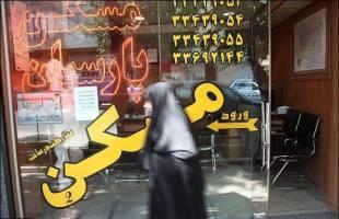 افزایش ۲۴ درصدی معاملات آپارتمانی تهران در دی ماه