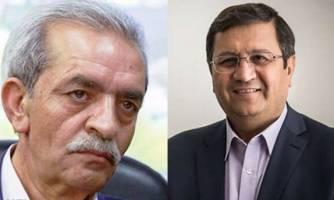 درخواست رئیس اتاق بازرگانی ایران از رئیس کل بانک مرکزی