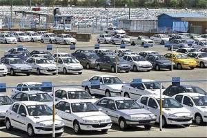 افت شدید معاملات خودرو