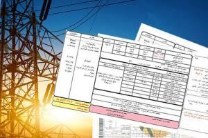 فرصت پرداخت قبوض برق تا پایان اردیبهشت ۹۹
