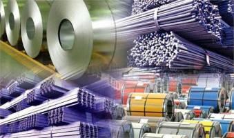 معرفی ۸ محصول معدنی پر تولید
