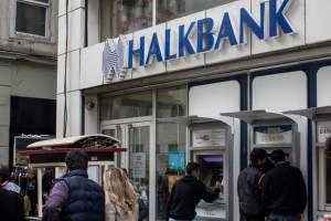 هالک بانک ترکیه درخواست اعلام بیگناهی خود را به دادگاه آمریکا داد
