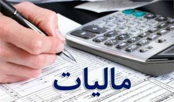 چرا درآمدهای مالیاتی ایران نصف میانگین جهانی است؟