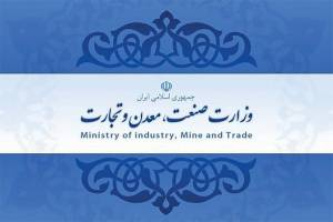 نامه قائم مقام وزارت صمت به معنای بازگشایی واحدهای صنفی نیست