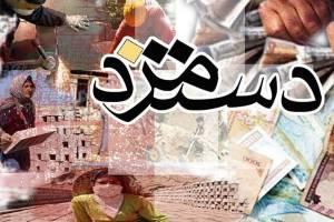 شورای عالی کار فردا برای تعیین حداقل دستمزد ۹۹ تشکیل جلسه میدهد