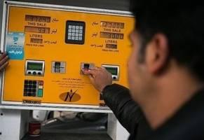 سود پالایشگاه ها از فروش بنزین داخلی