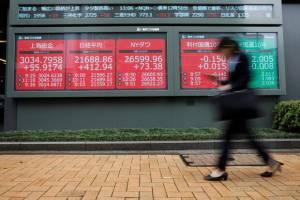 سهام آسیایی نوسان کرد