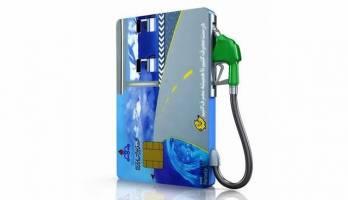 سقف ذخیره سهمیه بنزین در کارتهای سوخت افزایش یافت