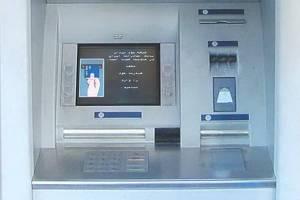 فعالیت ۵۶ هزار و ۶۱۶ دستگاه خودپرداز در شبکه بانکی