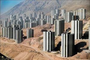 یکهزار میلیاردتومان برای زیربناهای مسکن مهر پردیس اختصاص یافت