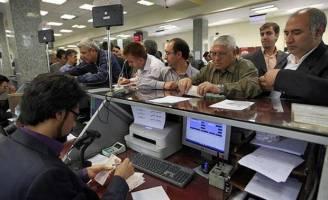 تسهیلات پرداختی بانکها ۲۶ درصد افزایش یافت