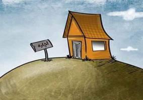 وضعیت مبهم طرحهای سهگانه برای بازار اجاره