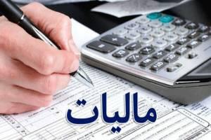 تمدید ساده سازی ضرایب مالیات بر ارزش افزوده تا پایان امسال