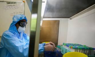 آزمایشگاه تخصصی تشخیص کووید ۱۹ در اصفهان