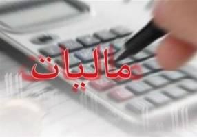 افزایش ۲۷ درصدی درآمدزایی مالیاتهای مستقیم در سال گذشته