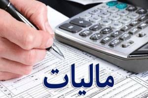 آغاز استرداد مالیات بر ارزش افزوده سال ٩٨صادرکنندگان از اول خرداد