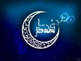 نظر عضو ارشد ستاد استهلال درباره روز عید فطر | ماه رمضان امسال ۲۹ روزه است؟