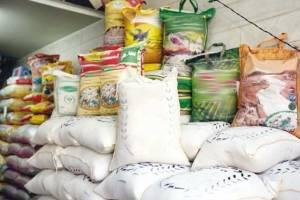 ارز۴۲۰۰ تومانی واردات برنج حذف شد