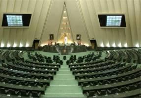 تشریح جزئیات جلسه افتتاحیه مجلس یازدهم