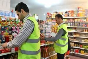 اولویتهای بازرسی کالا در هفته منتهی به 7 خرداد