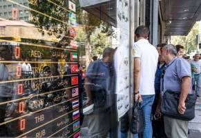 دلایل نوسانات نرخ ارز