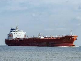 تحریم چهار شرکت کشتیرانی برای حمل نفت ونزوئلا