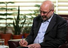 ضرورت گسترش مناسبات دوستانه و روابط پارلمانی ایران و چین در مجلس یازدهم