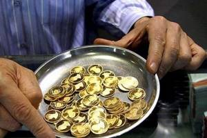 قیمت سکه ۲۰ خرداد ۱۳۹۹ به ۷ میلیون و ۳۹۰ هزار تومان رسید