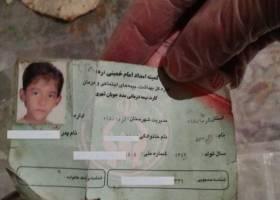 مرگ مشکوک آرمین کودک کار ۱۱ ساله؛ خودکشی یا ...؟