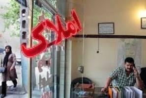 برای ماههای آینده پیشبینی شد افزایش چشمگیر معاملات آپارتمانی در تهران