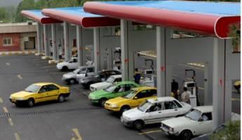 ارجحیت LPGبرای جایگزینی بنزین
