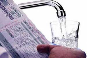 قبض آب تهرانیها چقدر است؟