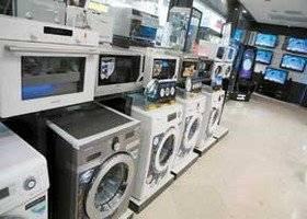 تولیدکنندگان لوازم خانگی ملزم به عرضه محصولات در بازار هستند