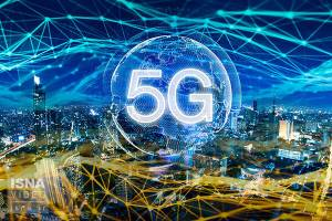 لزوم توجه به حریم خصوصی با توسعه اینترنت ۵G