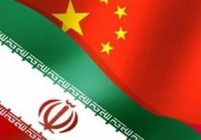 برجام و قرارداد همکاری ایران و چین