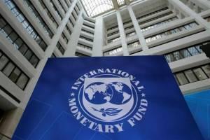 صندوق بینالمللی پول پیشبینی رشد اقتصادی خاورمیانه را کاهش داد