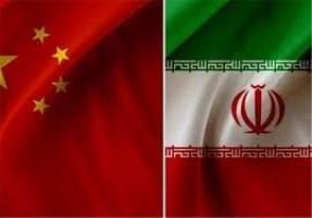 سیلی ایران و چین به صورت آمریکا از نگاه یک دیپلمات اسپانیایی