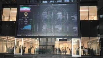 فاز اول درگاه تأمین مالی از طریق بازار سرمایه توسط اتاق ایران راهاندازی شد