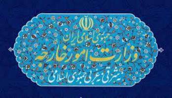 سخنان نماینده شازند درباره واگذاری اختیار جزایر ایرانی به چین از اساس کذب است
