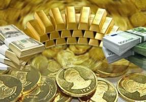 قیمت طلا، قیمت دلار، قیمت سکه و قیمت ارز امروز ۹۹/۰۵/۰۲