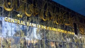 کاهش ۱۵.۸ درصدی بدهی بانکها به بانک مرکزی