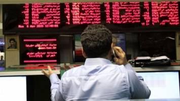 حدنصاب سرمایه گذاری در سهام صندوق های بادرآمد ثابت افزایش یافت