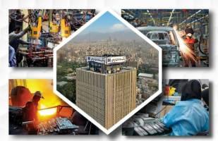 عضو هیئت نمایندگان اتاق تهران: بانک صادرات ایران، زنجیره تولید را به هم وصل کرده است
