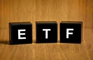 رشد قیمت اولین ETF دولتی در روز منفی بازار!