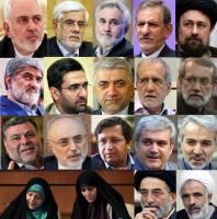 اسامی کاندیداهای احتمالی حزب کارگزاران برای انتخابات ۱۴۰۰ اعلام شد؛ از سیدحسن خمینی، ظریف و علی مطهری تا آذری جهرمی و همتی