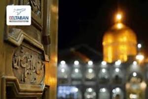 مراکز تفریحی و گردشگری مشهد را بشناسید