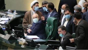 رأی منفی مجلس به کلیات بودجه ۱۴۰۰