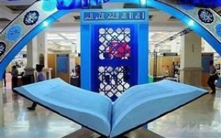 تفاوتهای نمایشگاه مجازی با نمایشگاه فیزیکی قرآن/ افزایش فروش کتاب در نمایشگاه مجازی