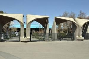 ابتلای دو نفر از دانشجویان خوابگاهی دانشگاه تهران به کرونا | شرط حضوری شدن آموزش از مهرماه ۱۴۰۰ چیست؟