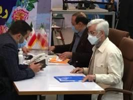 سعید جلیلی در انتخابات ریاست جمهوری ثبت نام کرد